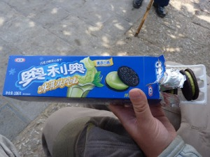 Green tea oreos
